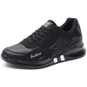 [パルクール] 男性用スポーツシューズ通気性軽量スニーカー、男性用大人用アスレチックトレーナー用ランニングシューズ 28.5cm 黒