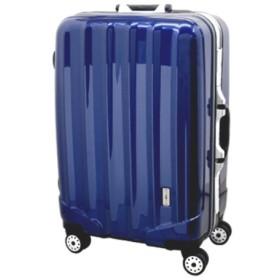 スーツケースTSAロック搭載 4輪 ダブルキャスター フレーム開閉式 KT523A (M中型, ロイヤルブルー)