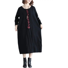 YeeNoke ワンピース レディース 秋 チュニック 刺繍 ロング丈 長袖 体型カバー ゆったり カジュアル ナチュラル おしゃれ 着痩せ 大きいサイズ