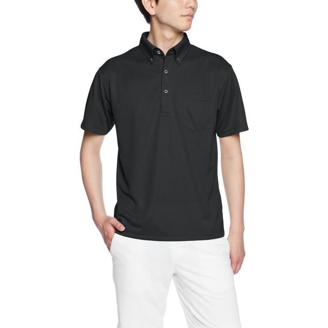 (ユナイテッドアスレ)UnitedAthle ポロシャツ 4.1オンス ドライアスレチック ポロシャツ(ボタンダウン)(ポケット付) 592101 2 ブラック XS