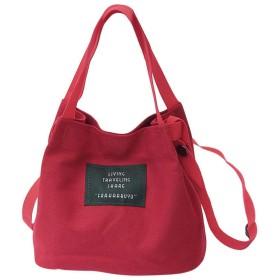 Ecotrumpjp ショルダーバッグ トートバッグ コットンキャンバス 2way 女性用 斜め掛け 手提げバッグ 可愛い 雰囲気 無地 シンプル 大容量