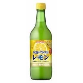 【お徳用】ポッカサッポロ お酒にプラス レモン 540ml 瓶 12本入り(1ケース)
