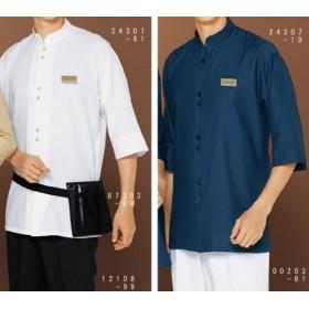 エステ衣料 美容制服 ユニフォーム ボンユニ 24307 マオカラーシャツ メンズ 3L 24307-19(紺)