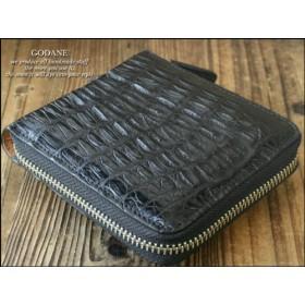 (ゴダン) GODANE カイマンクロコダイル ラウンドファスナー 二つ折り財布 spcw-8002cp-bk