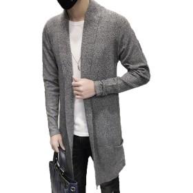 (ニカ) メンズ ロング サマー カーディガン 薄手 ニット カットソー セーター 長袖 カジュアル 系 ロング丈 カーデガングレーT5