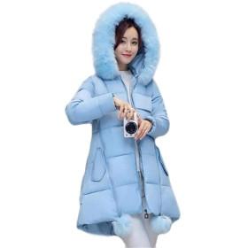 (ジャンーウェ)レディース ロング ダウンコート ダウンジャケット アウター ファーフード付き aライン 軽量 防風 防寒 細身 シンプル 女性用 通勤 通学 もこもこ おしゃれ 大きいサイズ 4色 ブルー3XL