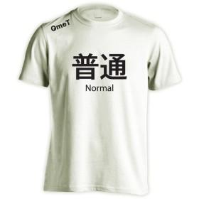(オモティ) OmoT 普通 半袖コットンTシャツ オフホワイト XXXL