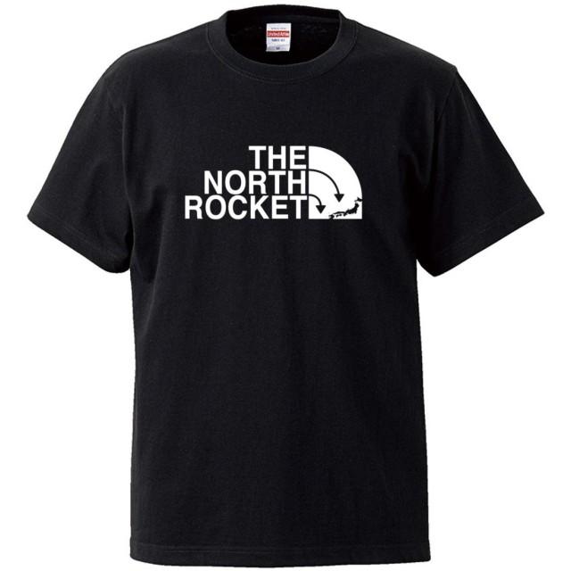 (ザ・ノース・ロケット)THE NORTH ROCKET 5.6oz(オンス)半袖Tシャツ L ブラック ロゴ大
