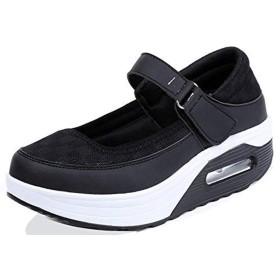 [TNY] レディース 厚底 美脚 超軽量 姿勢矯正ダイエット アウトドアスリッポン エアクッション付き 船型底ナースシューズ マジックテープ レースアップ 疲れにくいスポーツスニーカー カジュアル ミュールサンダル アンクルストラップ 人気 矯正靴 安全 作業靴 メアリージェーンジューズ フィットネス 通気性 歩きやすい かわいい 防水 黒/ブラック メッシュ