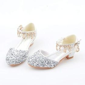 [Opliy] 靴子供の靴シングルシューズ女の子の靴王女の靴パーティー結婚式の靴明るいフラッシュダイヤモンドの女の子 品質保証 (色 : 銀, サイズ : 240)