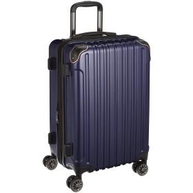 [ワイズリー] 超軽量双輪スーツケース 22インチ(拡張タイプ) コーナーパッド付き TSAロック 60 cm 3.6kg ネイビー