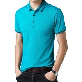 [フォセース] ポロシャツ 半袖 Tシャツ 夏服 ゴルフウェア メンズ ドライ 無地 吸汗速乾 (XL, ブルー)