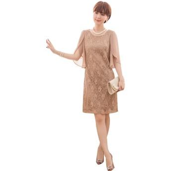 AIKOSHA(アイコウシャ) (アイコウシャ)Aikoshaローマパーティードレスワンピース膝丈結婚式二次会フォーマル無地シンプル半袖大きいサイズ体型カバーベージュS