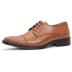 [AAA+]2671 ビジネスシューズ 防滑 ロングノーズ 革靴 通勤 冠婚葬祭LBR (25cm)