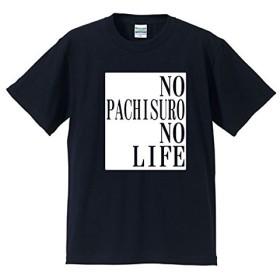 NO PACHISURO NO LIFE(パチスロがなければ生きられない) ネイビー(ホワイト) メッセージTシャツ 英語Tシャツ LL