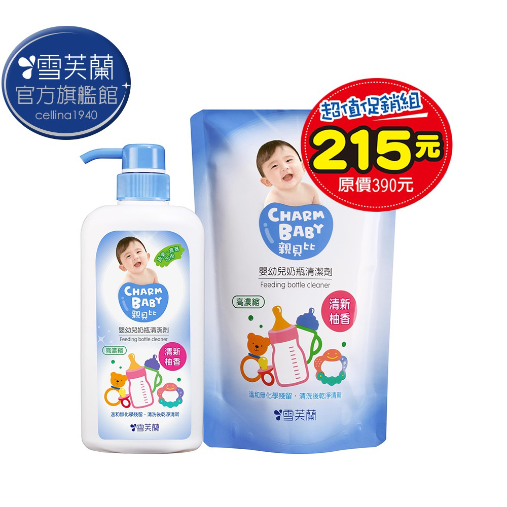 【親貝比】1+1促銷組★嬰幼兒奶瓶清潔劑-蔬果、食器可用