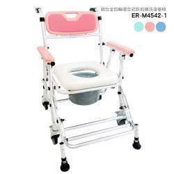 M4542-1 鋁合金4寸鐵輪便椅/洗澡椅 可收合 座位可調高低 防前傾設計(浴室/房間用)【配備升級子母墊】