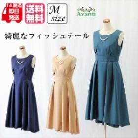 パーティードレス536 結婚式のワンピース 日本製 ゲストドレス お呼ばれドレス 演奏会 即日発送 送料無料 フィッシュテール