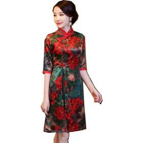 (上海物語)Shanghai Story 花柄 膝丈 チャイナドレス 女性 チャイナ服 ベトナム 民族衣装 アオザイ 襟付き 半袖 レディース レース ベトナムドレス 中華ドレス L レッド
