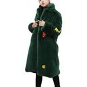 SHUNYI ファーコート レディース 長袖 ロング丈 フェイクファー コート 柔らかく 暖かさ ジャケット 防寒 アウターグリーンS