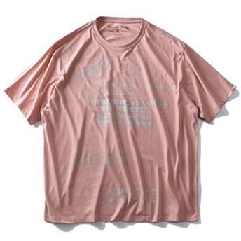 DANIEL DODD オーガニックプリント半袖Tシャツ(MM056) azt-180227 大きいサイズ メンズ【500.ピンク系-4L】