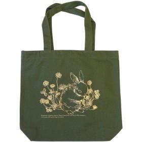 ウサギとシロツメクサのトートバッグ(カラー:オリーブ)