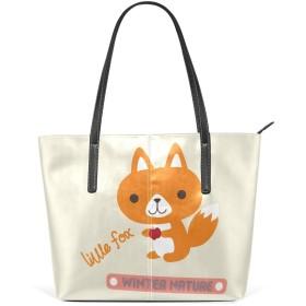 ROYALLOVE レディース ハンドバッグ トートバッグ 可愛い fox キツネ フォックス柄 PUレザー 大容量 手提げバッグ 大容量 通勤 通学 ファスナー付き 軽量 マザーズバッグ