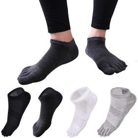 メンズ 5本指ソックス 五本指靴下 くるぶし スポーツソックス 25~28cm ビジネスソックス 綿 通気性抜群 抗菌防臭 吸水速乾 5本指メンズソックス 四季適用 Dreecy