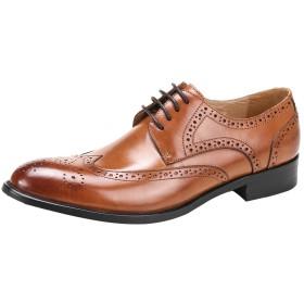[ONE MAX] ビジネスシューズ 本革 メンズ ウォーキング ウイングチップ 外羽根 紳士靴 ドレスシューズ おしゃれ 大きいサイズ フォーマル 通勤