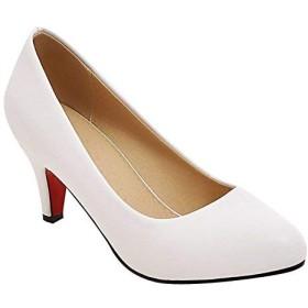 [Charm Foot] レディースシューズ ポインテッドトゥ 無地 ピンヒール パンプス[5.0cm ヒール] (25.0, ホワイト)