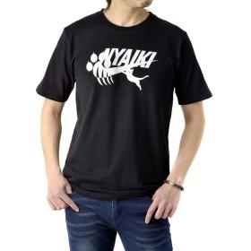(フラグオンクルー) FLAG ON CREW Tシャツ メンズ 半袖 コットン 綿 パロディ おもしろ プリントTシャツ / C1Y / LL A柄・ブラック