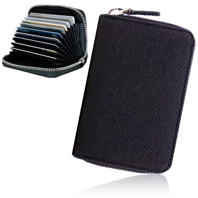 スキミング防止 カードケース メンズ 大容量 磁気防止 牛革 じゃばら クレジットカードケース YKKファスナー RFID 18枚収納 FRANK GERALD(Black(ブラック))