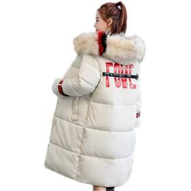 YDY(ワィディワィ)冬 アウター 厚手 ダウンコート レディース ロングコート 長袖 中綿 ダウンジャケット ファー 通勤 防風 ライトダウン アウトドア 着痩せ 暖かい シンプル スリム きれいめ 修身 (XL, ホワイト)
