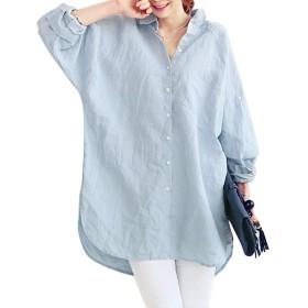 [ココチエ] シャツ ワンピ シャツワンピース レディース ブラウス 長袖 ロング 水色 白 大きいサイズ おおきいサイズ おしゃれ ゆったり 体型カバー 前開き (XXL, 水色)