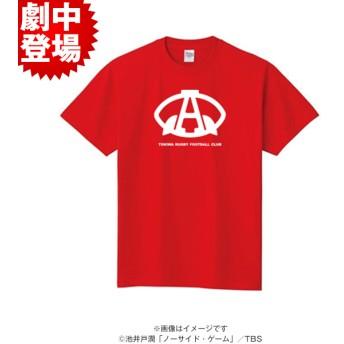 【劇中登場】日曜劇場『ノーサイド・ゲーム』/Tシャツ