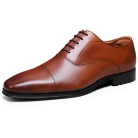 [ロムリゲン] Romlegen ビジネスシューズ メンズ 紳士靴 革靴 本革 高級靴 ストレートチップ 履きやすい 0812 ブラウン 28.5cm