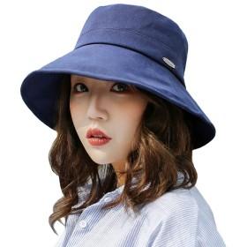 FANGXI レディースハット UVカット 帽子 可愛い 小顔効果抜群 吸汗通気 UPF50+ 紫外線99%カット つば広 春夏秋 日よけ 折りたたみ サイズ調節可 洗える 自転車 旅行 婦人ぼうし 女優帽(ネイビー)