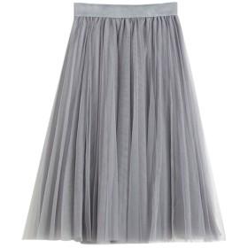 (Helostoma)レディース チュールスカート スカート ミディアム丈 ふんわり チュチュ パニエ グレー
