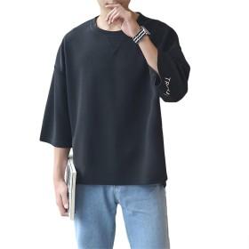 [プチドフランセ ] メンズ シャツ シルエット ブランド しちぶ袖 f off-white ネック ジャケット ランドリーボックス ロンティー ロング丈シャツ 長袖tシャツ ペアルック カップル2着セット しちぶ丈 インナーシャツ プルオーバー スウェット スエット 1 5分袖 五分袖 分袖 5部 五部 五分丈 五分 tシャツ ロング 七分袖 (黒, 02 M)