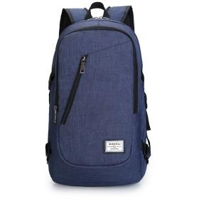 リュックサック ビジネスリュック 大容量 防水 通勤 通学 旅行 軽量 デイパック メンズ バッグ PCバッグ