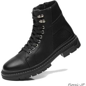 [Florai-JP] ワークブーツ デザートブーツ ブーツ メンズシューズ メンズ レザー ラウンドトゥ ハイカット 靴 編み上げ マーチン風 厚底 滑り止め 防滑 防寒 保温 アウトドア カジュアルシューズ 黒 ブラック オシャレ 革靴