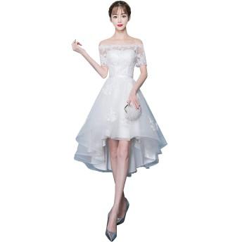 Newsight(ニューサイト)レディース ワンピース ドレス 刺繍レース フィッシュテール 結婚式 パーティー (L, ホワイト)