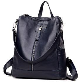 DOODOO レディース リュック ミニ バックパック PUレザー ポシェット Mini Rucksack Bag for Women 绀碧 [並行輸入品]