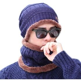 (バギオ) baggio ニット帽 ネックウォーマー 2点 セット品 おしゃれ 防寒対策 男女 兼用 (02.ブルー)