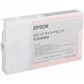 EPSON 純正インクカートリッジ  ビビッドライトマゼンタ 110ml ICVLM36A