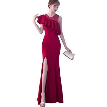 [ルリジューズ] ダブル ドレープ マーメイド ライン パーティー ロング ドレス レディース (M, 赤)