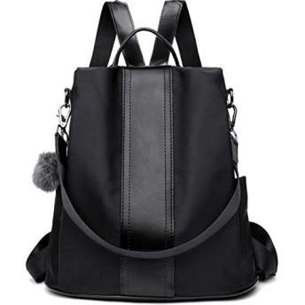 [raggio] リュック レディース リュック ショルダーバッグ ハンドバッグ レザー 通勤 通学 カジュアルバッグ 大容量 レディースリュック (ブラック)返品保証付き