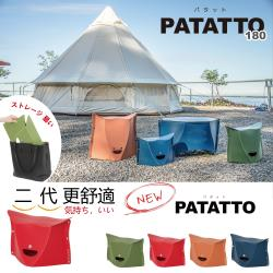 二代 日本 PATATTO 180 輕量化摺椅 紙片椅 摺疊椅 露營椅 日本椅 椅子 (紅色)