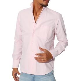 LUX STYLE(ラグスタイル) シャツ メンズ イタリアンカラー トップス コットン 無地 ピンクL