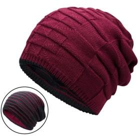 Xiang Ru ニット帽子 ニットキャップ ワッチキャップ ビーニー帽 メンズ レディース 帽子 キャップ 春秋冬 オシャレ 旅行 カジュアル アウトドア お出かけ ワインレッド